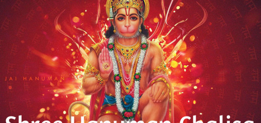 Shree Hanuman