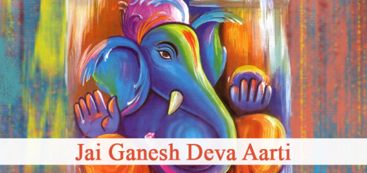 Jai Ganesh Deva Aarti in English