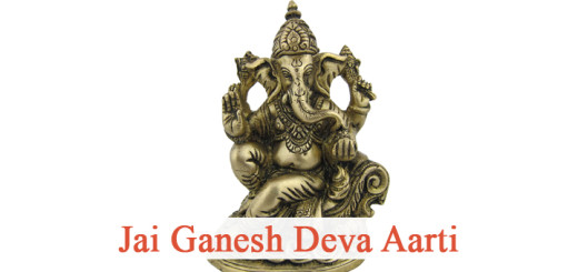 Jai Ganesh Deva Aarti in Hindi
