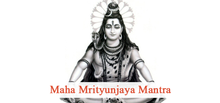 Maha Mrityunjaya Mantra Lyrics