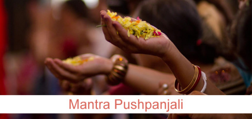 Mantra Pushpanjali in Sanskrit