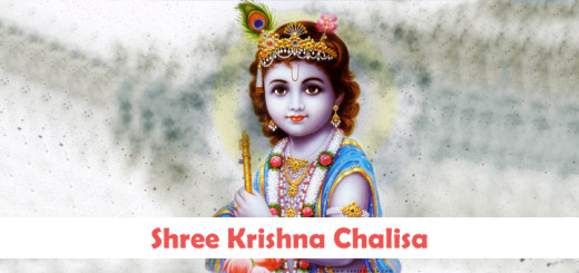 Shree Krishna Chalisa in Hindi