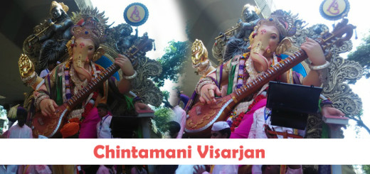 Chinchpokalicha Chintamani Visarjan 2015 on Anant chaturdashi