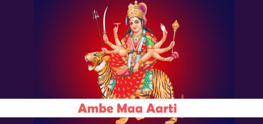 Jai Ambe Gauri - Ambe Maa Aarti Lyrics in English