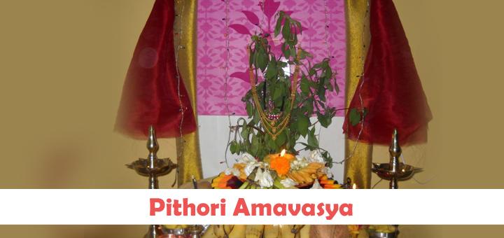 Pithori Amavasya Vrat Puja | पिठोरी अमावस्या