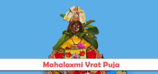 Mahalaxmi Vrat Puja