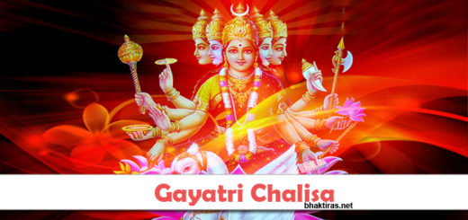 Gayatri Chalisa in Hindi