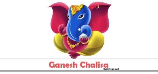 Shri Ganesh Chalisa in Hindi