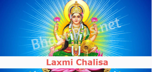 Laxmi Chalisa in Hindi
