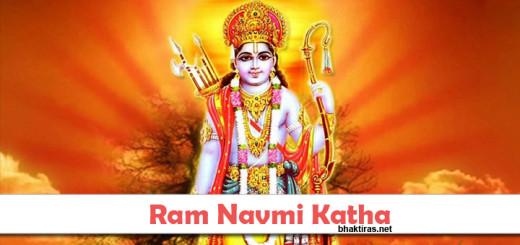 Ram Navami Katha in Hindi