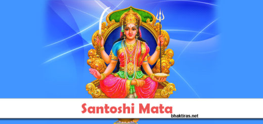 Santoshi Mata ki Aarti in Hindi