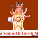Shri Swami Samarth Tarak Mantra in Marathi