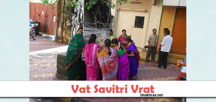 Vat Savitri Vrat Katha Vidhi in Hindi