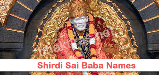 108 Names of Shirdi Sai Baba