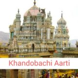 Khandobachi Aarti